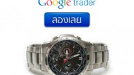   google    google trader () google trader  classified                 Gmail...
